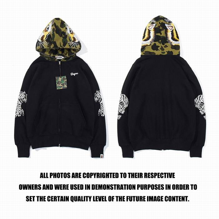 BAPE Men's Hoodies 381