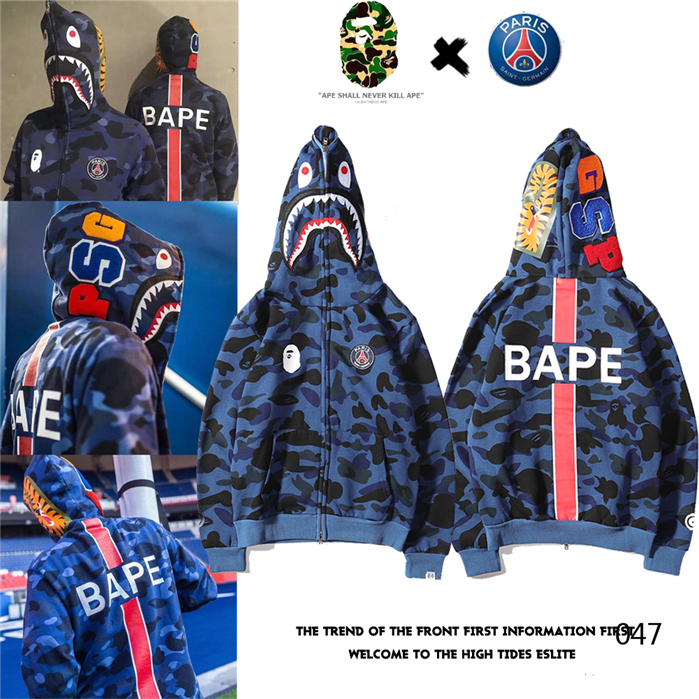 BAPE Men's Hoodies 411