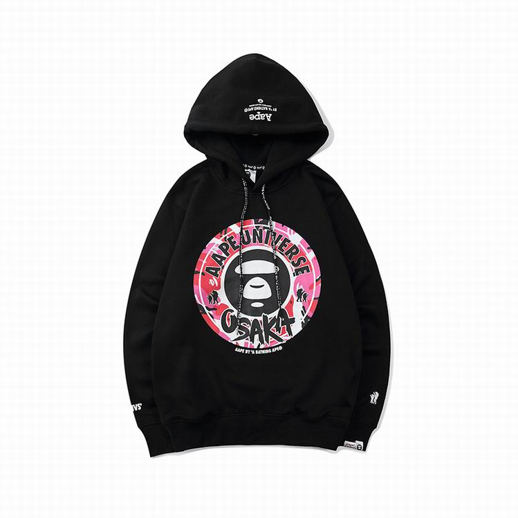 BAPE Men's Hoodies 433