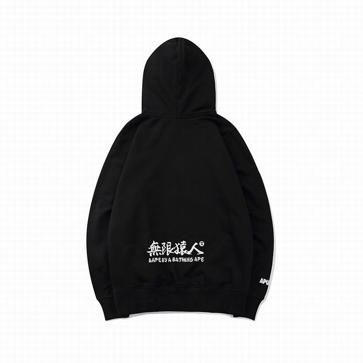BAPE Men's Hoodies 434