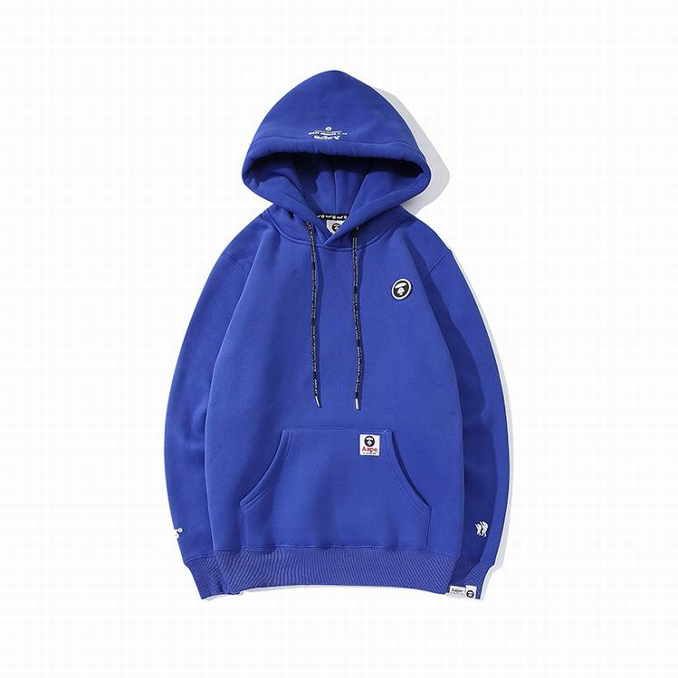 BAPE Men's Hoodies 448