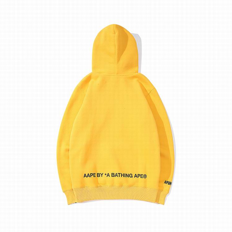 BAPE Men's Hoodies 451