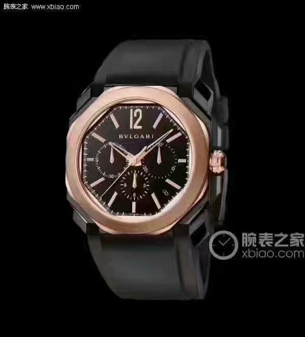 Bvlgari Watch 145