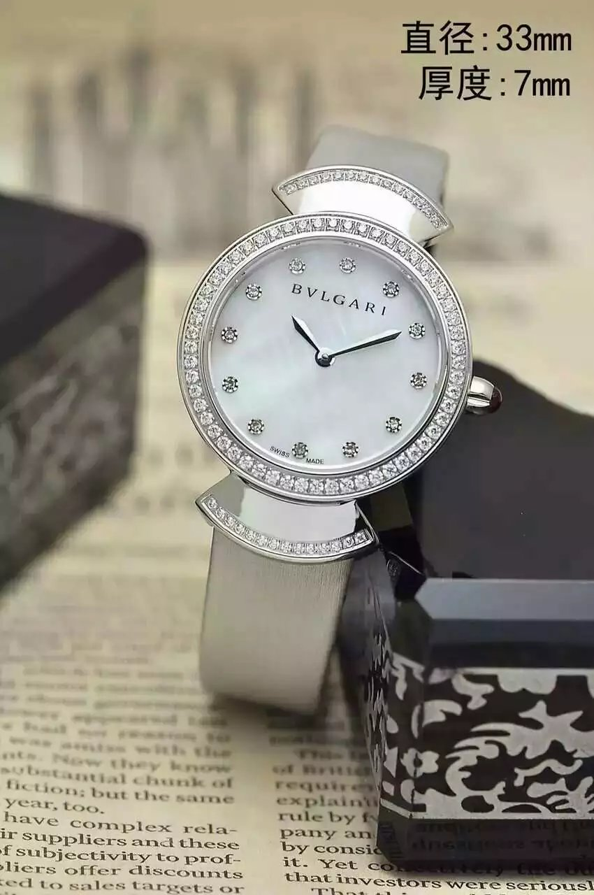 Bvlgari Watch 183