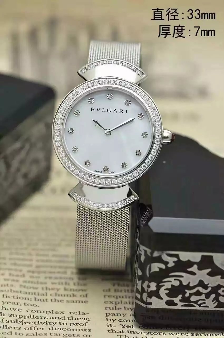 Bvlgari Watch 185