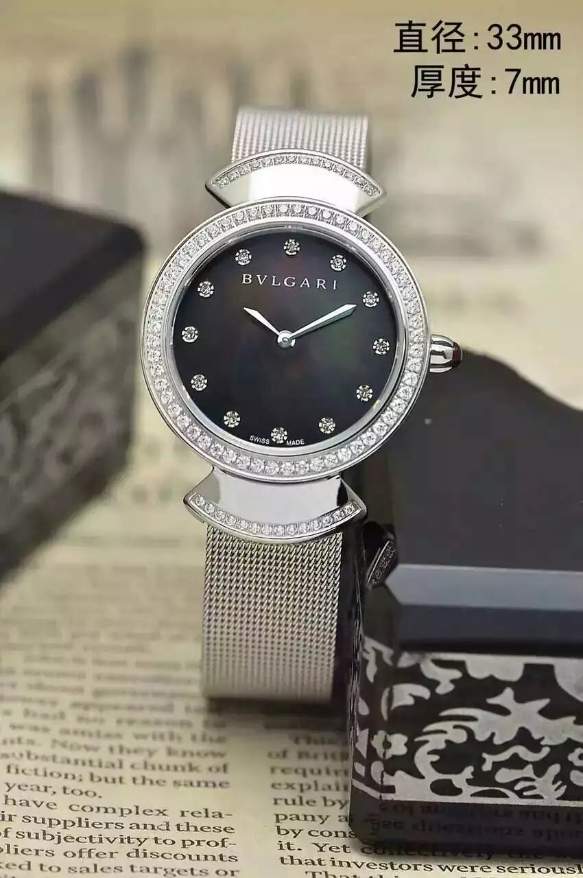 Bvlgari Watch 186