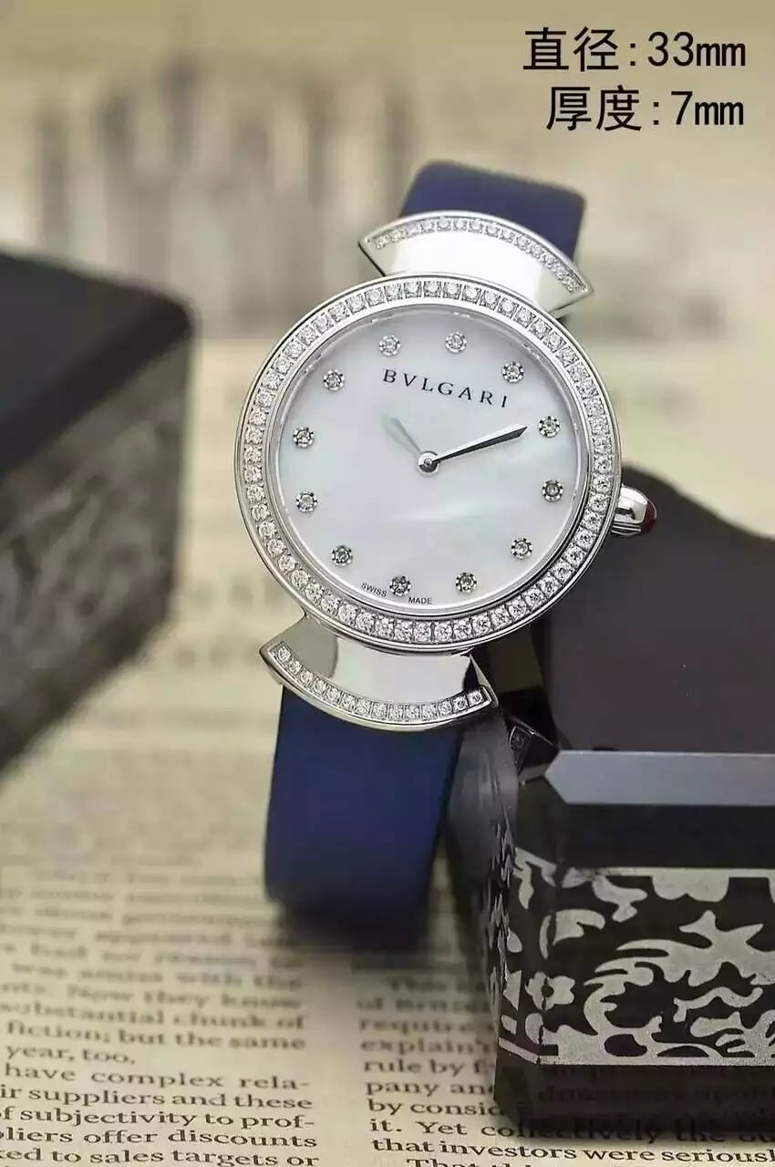 Bvlgari Watch 189