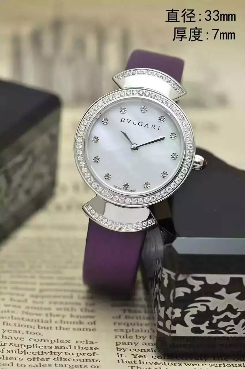Bvlgari Watch 191