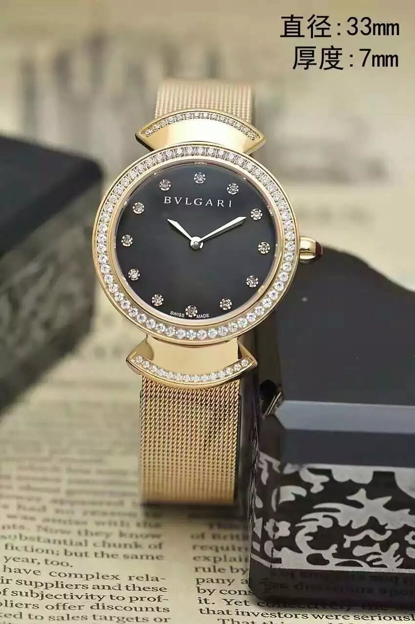 Bvlgari Watch 197