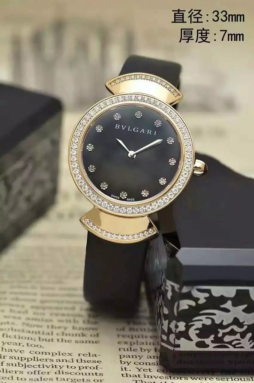 Bvlgari Watch 198