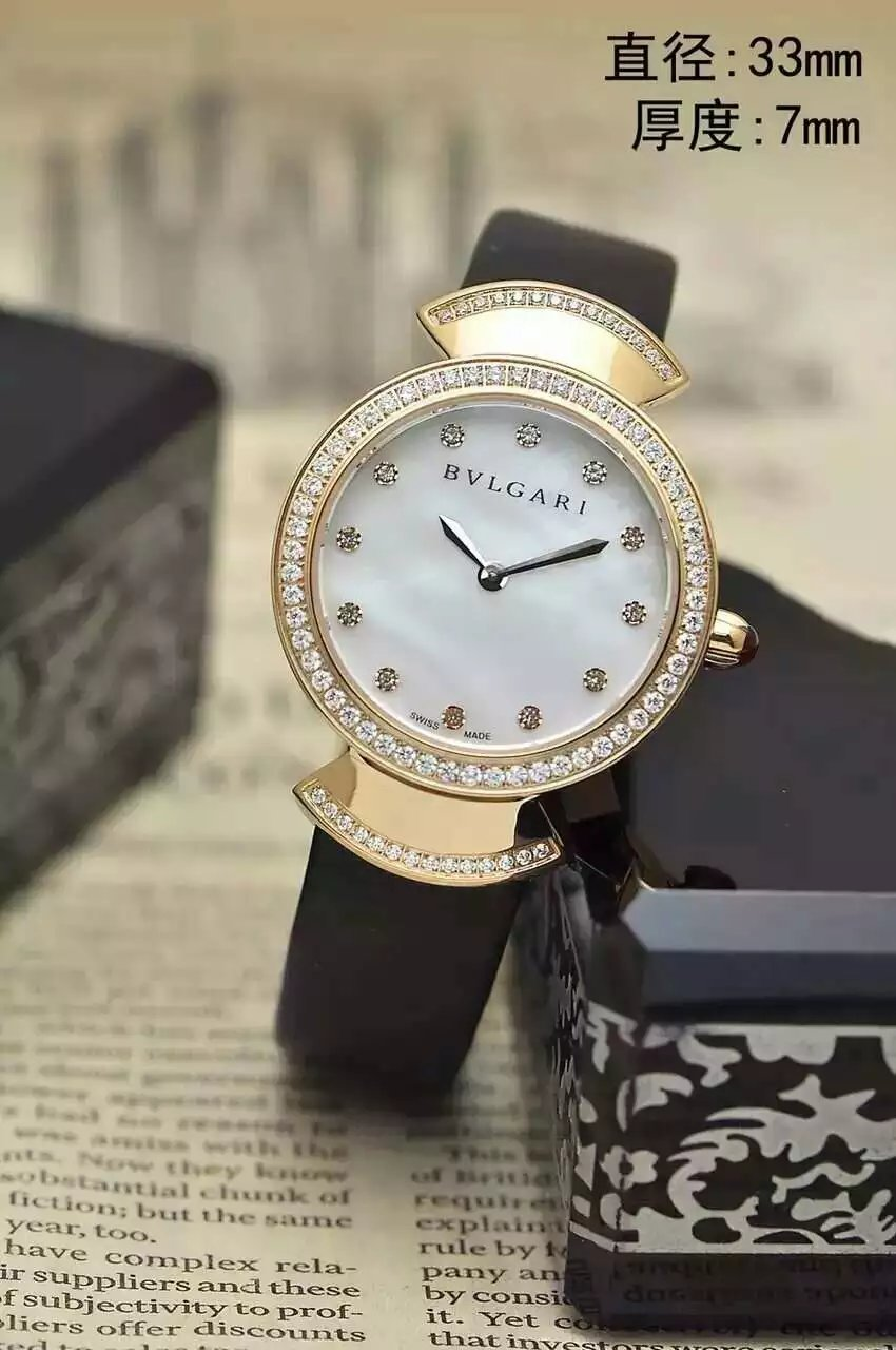 Bvlgari Watch 199