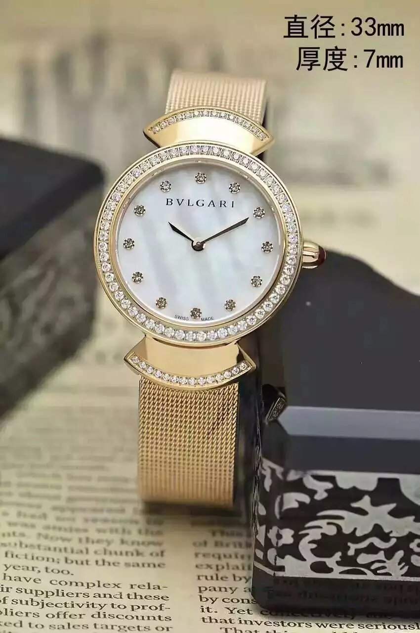 Bvlgari Watch 200