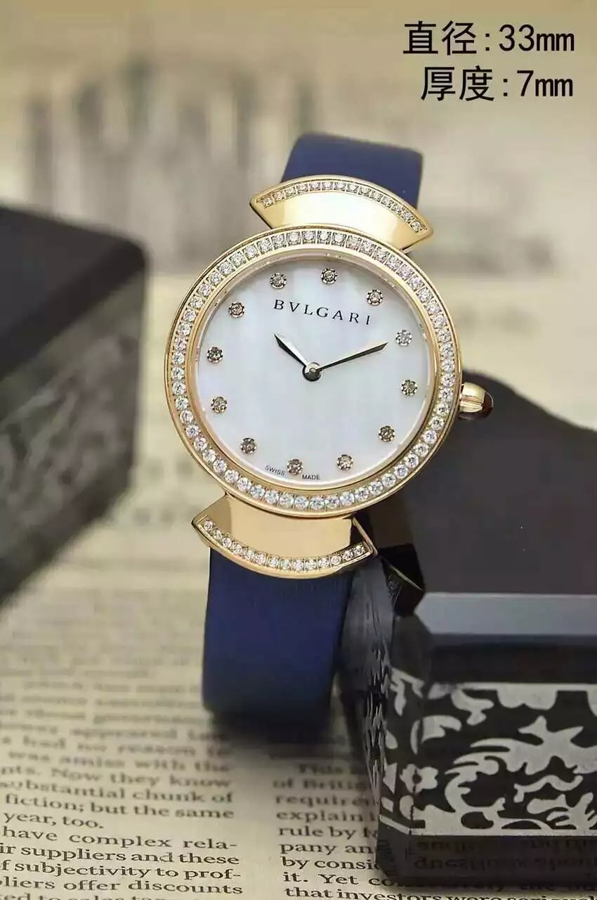 Bvlgari Watch 202
