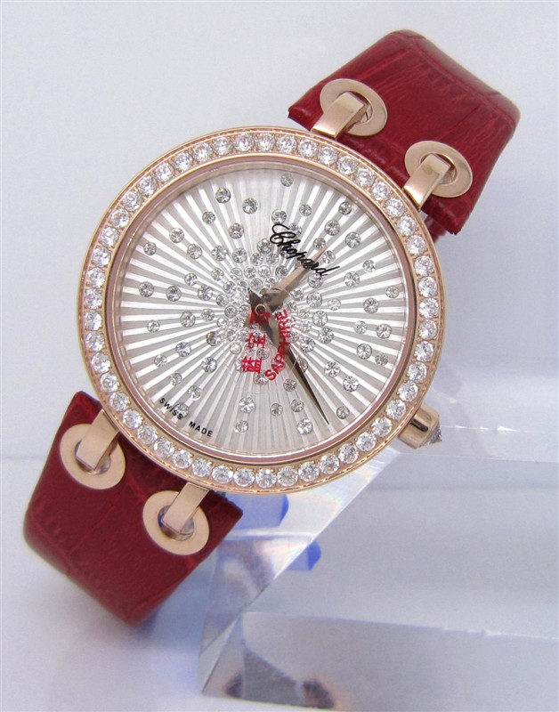 CHOPARD Watch 21