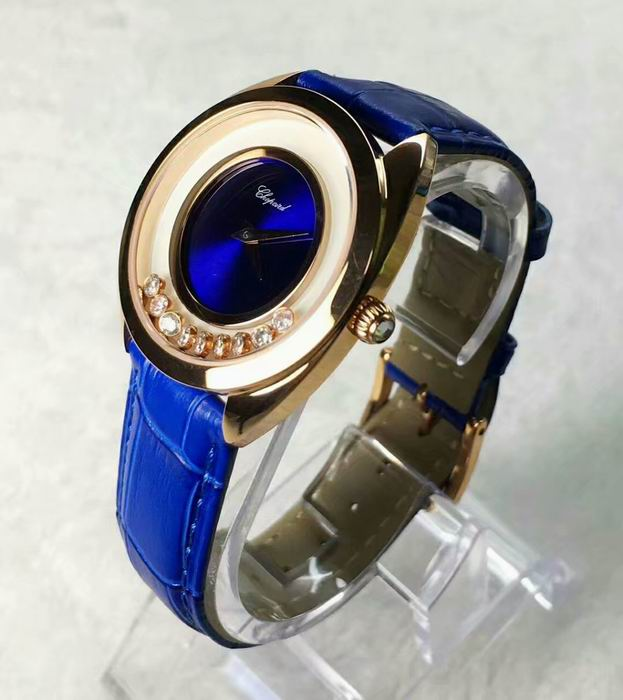 CHOPARD Watch 74