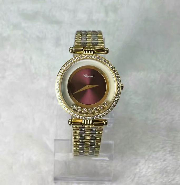 CHOPARD Watch 80