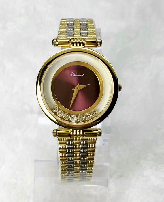 CHOPARD Watch 84