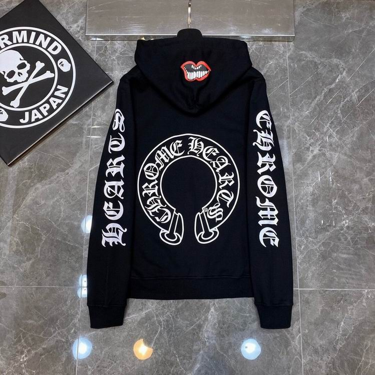 Chrome Hearts Men's Hoodies 51