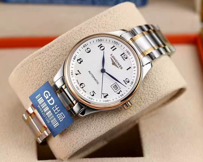 Longines Watch 141