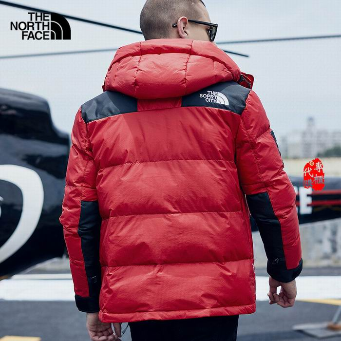 The North Face Men's Outwear 228