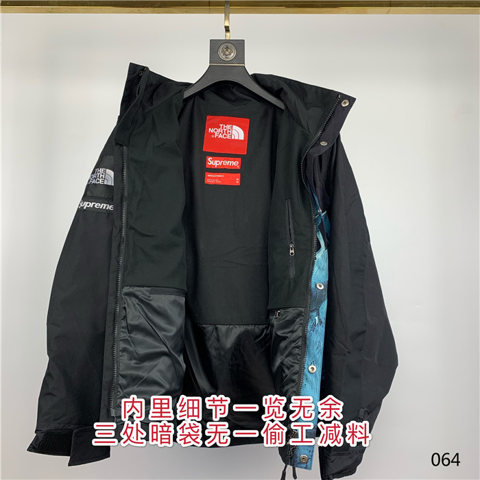 The North Face Men's Outwear 253