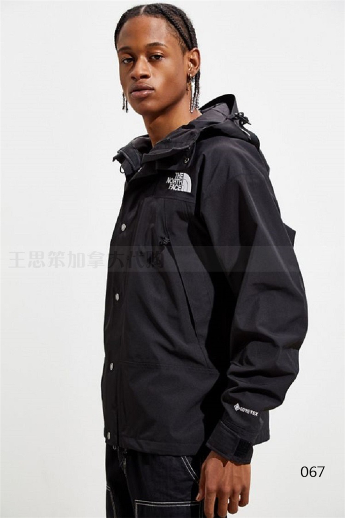 The North Face Men's Outwear 266