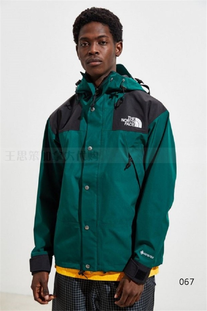 The North Face Men's Outwear 270