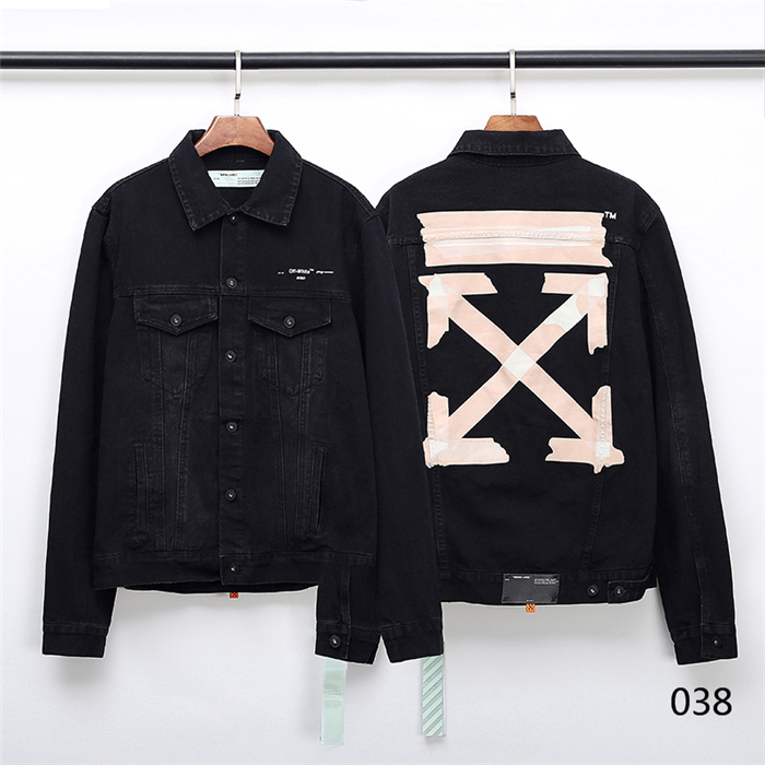 OFF WHITE Men's Outwear 37