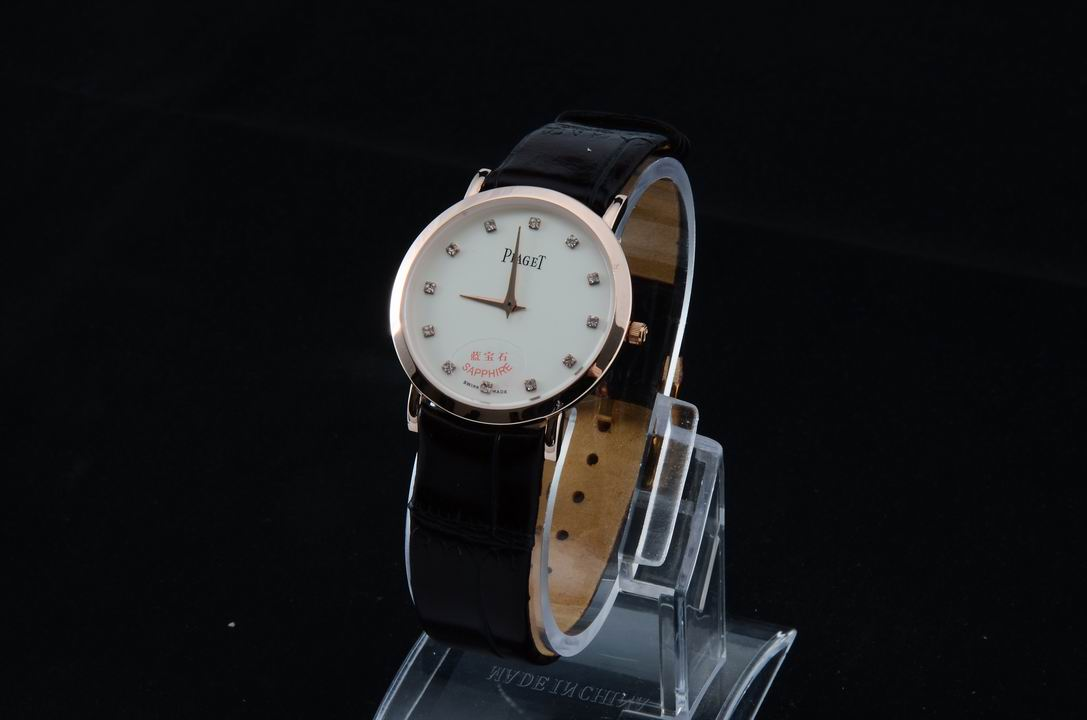 Piaget Watch 26
