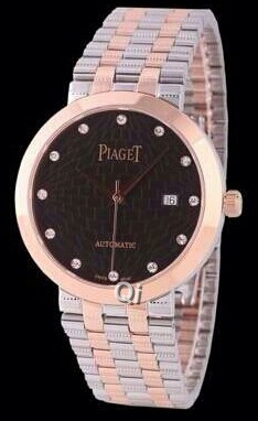 Piaget Watch 45