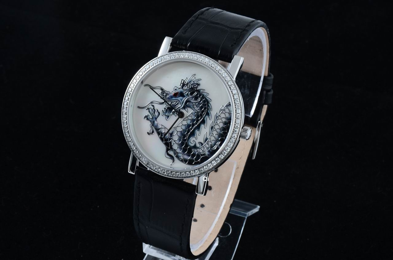 Piaget Watch 95