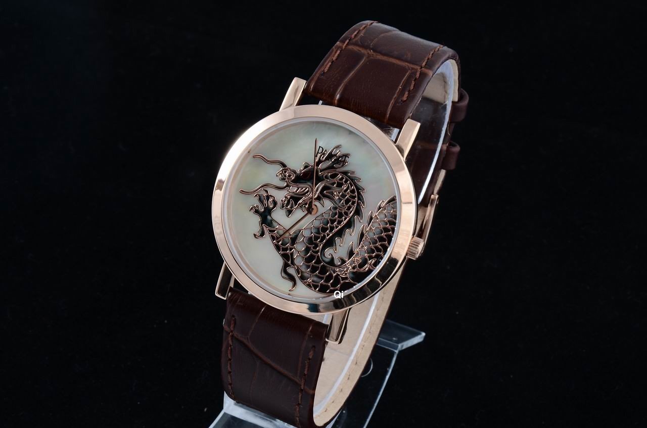 Piaget Watch 96
