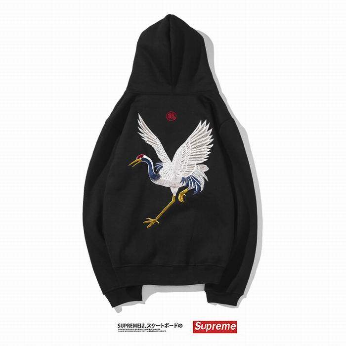 Supreme Men's Hoodies 1