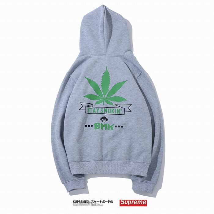 Supreme Men's Hoodies 10