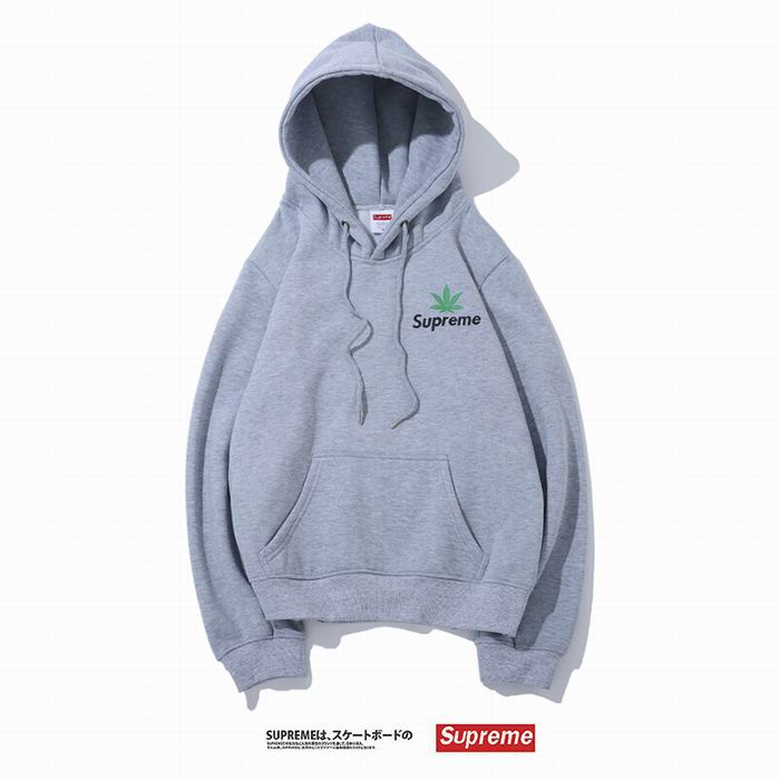 Supreme Men's Hoodies 11