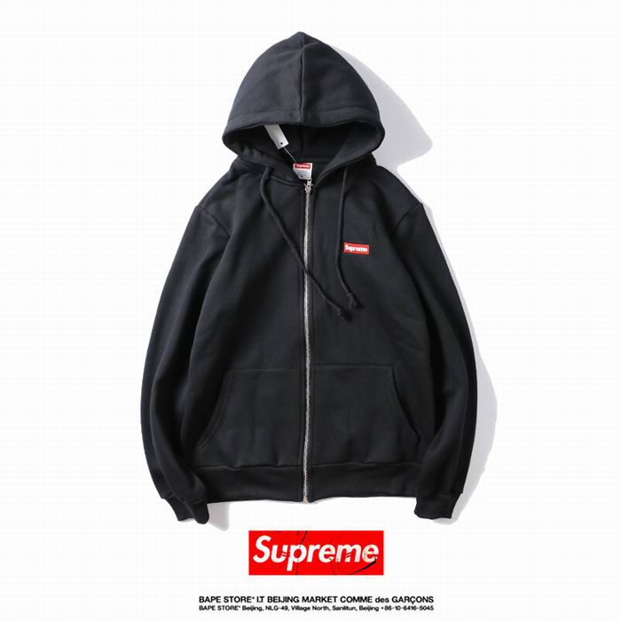 Supreme Men's Hoodies 39