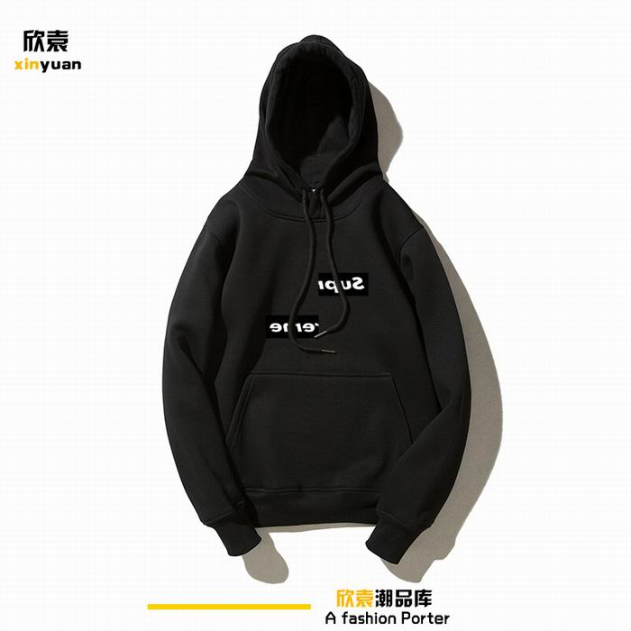 Supreme Men's Hoodies 55