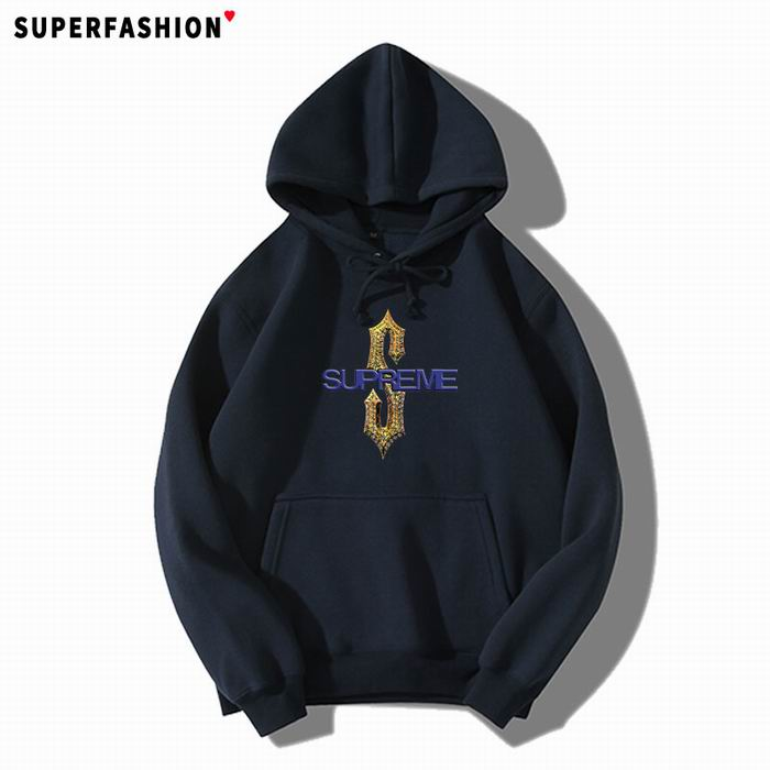 Supreme Men's Hoodies 60